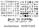 freehand drawing school items... | Shutterstock .eps vector #525071335