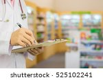 male doctor with stethoscope... | Shutterstock . vector #525102241