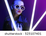 fashion portrait of young... | Shutterstock . vector #525107401
