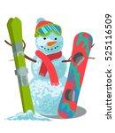 vector illustration winter... | Shutterstock .eps vector #525116509