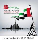 united arab emirates national... | Shutterstock .eps vector #525120745