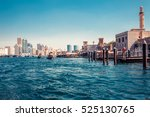 Skyline View Of Dubai Creek...