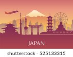 silhouette illustration of...   Shutterstock .eps vector #525133315