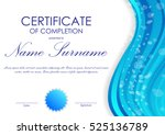 certificate of completion... | Shutterstock .eps vector #525136789