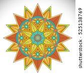 vector indian mandala | Shutterstock .eps vector #525138769