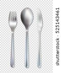 stainless cutlery tableware set ... | Shutterstock .eps vector #525143461