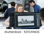 smiling blonde lady sits at the ... | Shutterstock . vector #525144631
