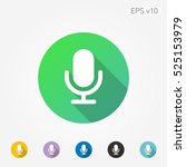 colored icon of microphone... | Shutterstock .eps vector #525153979