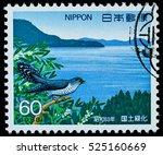 "Small photo of BANGKOK, THAILAND - OCTOBER 08, 2016: A postage stamp printed in Japan shows Olive at Hototogisu , series ""Afforestation"", circa 1988."