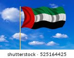 uae national official flag.... | Shutterstock . vector #525164425