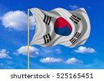 south korean national official... | Shutterstock . vector #525165451