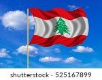lebanese national official flag.... | Shutterstock . vector #525167899