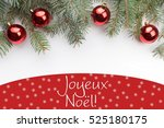 christmas decoration background ... | Shutterstock . vector #525180175