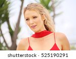 blake lively attends the 'cafe... | Shutterstock . vector #525190291