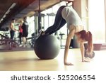 athletic woman exercising with... | Shutterstock . vector #525206554