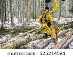close up view of a machine...   Shutterstock . vector #525214561