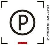 parking | Shutterstock .eps vector #525233485