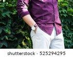 closeup fashion image of luxury ... | Shutterstock . vector #525294295