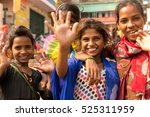 cute indian girls having fun | Shutterstock . vector #525311959