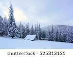high on the mountains in the... | Shutterstock . vector #525313135