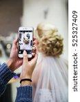 wedding photography | Shutterstock . vector #525327409