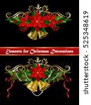 christmas elements for your... | Shutterstock .eps vector #525348619
