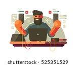 developer of mobile phones | Shutterstock .eps vector #525351529