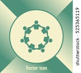 vector icon graphic teamwork... | Shutterstock .eps vector #525365119