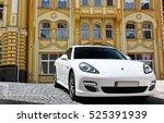 kyiv  ukraine  june 25  2015 ...   Shutterstock . vector #525391939