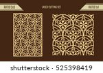 diy laser cutting set. woodcut... | Shutterstock .eps vector #525398419