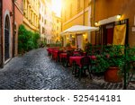 Cozy Old Street In Trastevere...