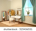 room to bring myself up from... | Shutterstock . vector #525436531
