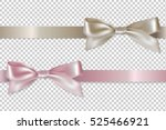 pastel ribbons set  with... | Shutterstock .eps vector #525466921
