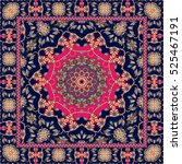 beautiful indian rug with... | Shutterstock . vector #525467191