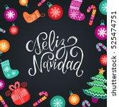 vector feliz navidad ...   Shutterstock .eps vector #525474751