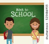back to school multicultural... | Shutterstock .eps vector #525486955