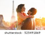young couple visiting paris | Shutterstock . vector #525491869