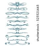 ornamental calligraphic line... | Shutterstock .eps vector #525521665