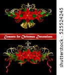 christmas elements for your... | Shutterstock .eps vector #525524245