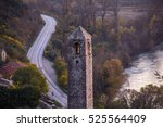 road and river autumn  mostar ... | Shutterstock . vector #525564409
