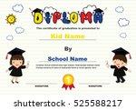 kids diploma certificate... | Shutterstock .eps vector #525588217