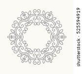 elegant hand drawn retro floral ... | Shutterstock .eps vector #525594919