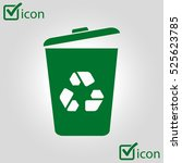 trash can icon  vector eps10...