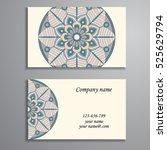 business card. vintage... | Shutterstock .eps vector #525629794