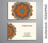 business card. vintage... | Shutterstock .eps vector #525629965