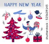 vector set on holidays made in... | Shutterstock .eps vector #525639145