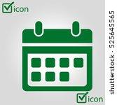 vector calendar icon. | Shutterstock .eps vector #525645565