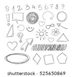 freehand drawing scribble items.... | Shutterstock .eps vector #525650869