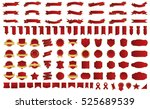 ribbon banner label red vector... | Shutterstock .eps vector #525689539