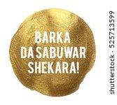 barka da sabuwar shekara happy... | Shutterstock .eps vector #525713599